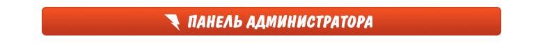 button_back_ru.jpg