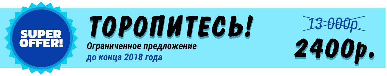 offer-banner.jpg